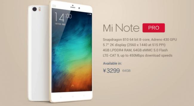 Флагман Xiaomi Mi Note Pro поступит в продажу 12 мая