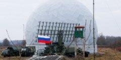 Купол радиолокационной станции - фото ТАСС