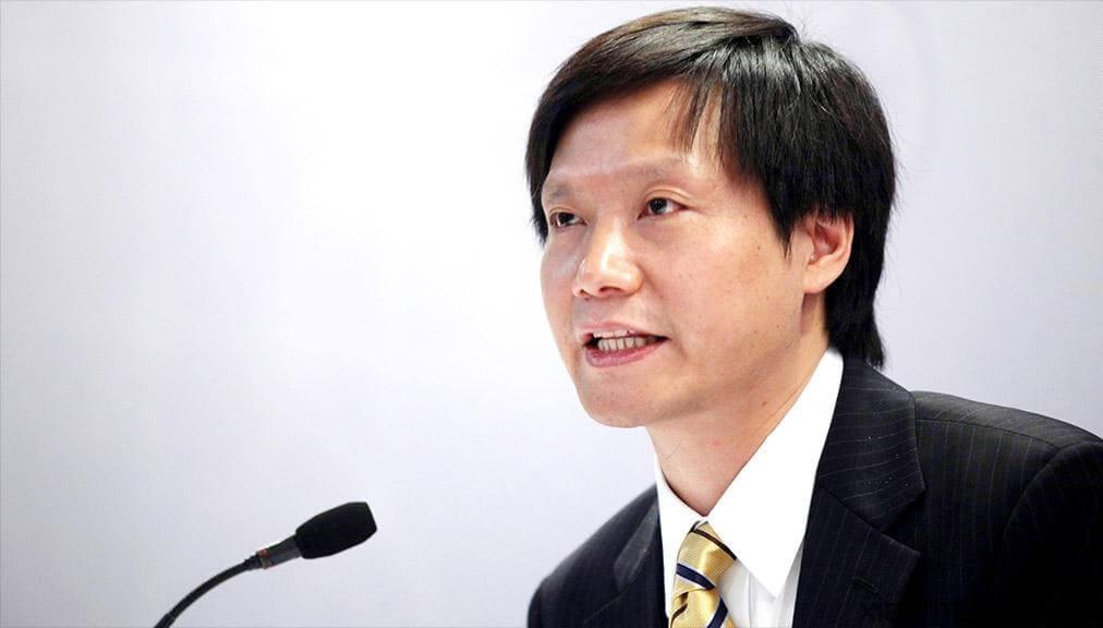 Ли Джун