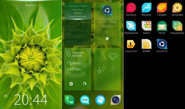YotaPhone переезжает на новую операционную систему