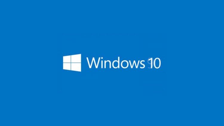 Windows 10, а не 9