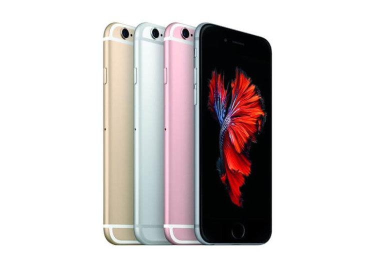 2015-iphone-event