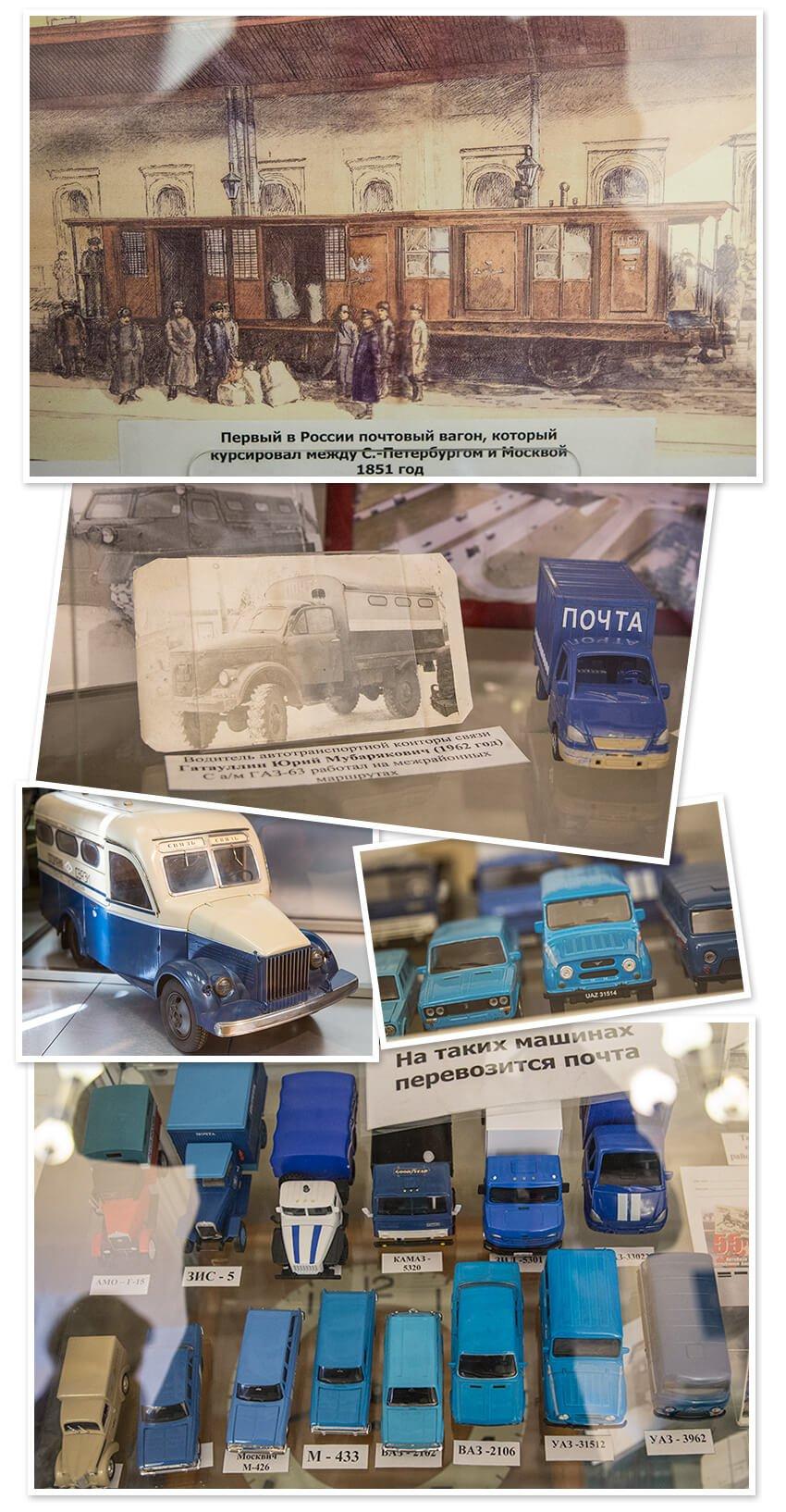 Моделирование русских почтовых элементов