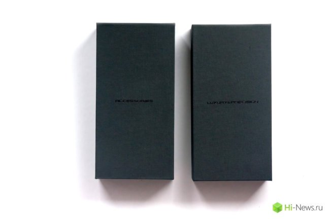 2 Boxes