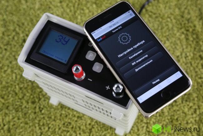 кулон 912 отечественное зарядное устройство нового поколения Hi