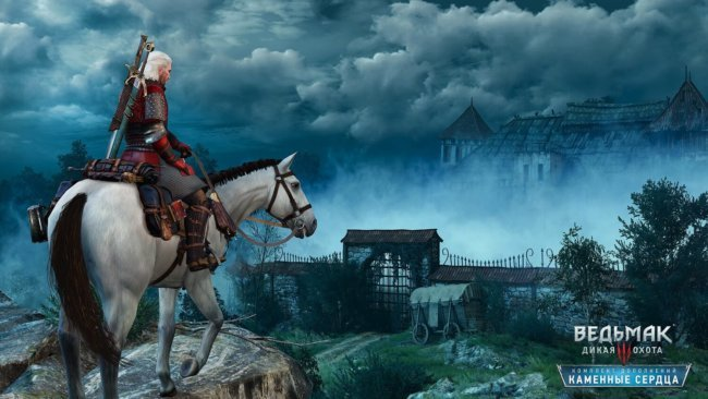Witcher 3 Hearts of Stone 03