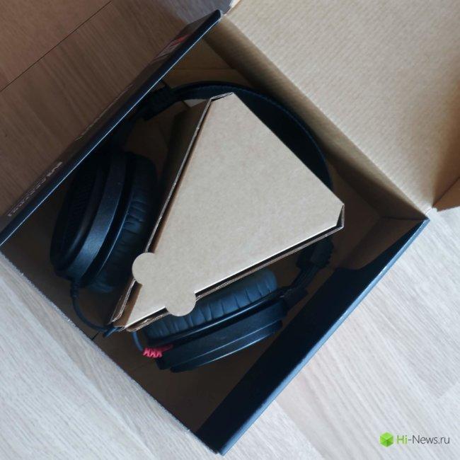 2 In Box