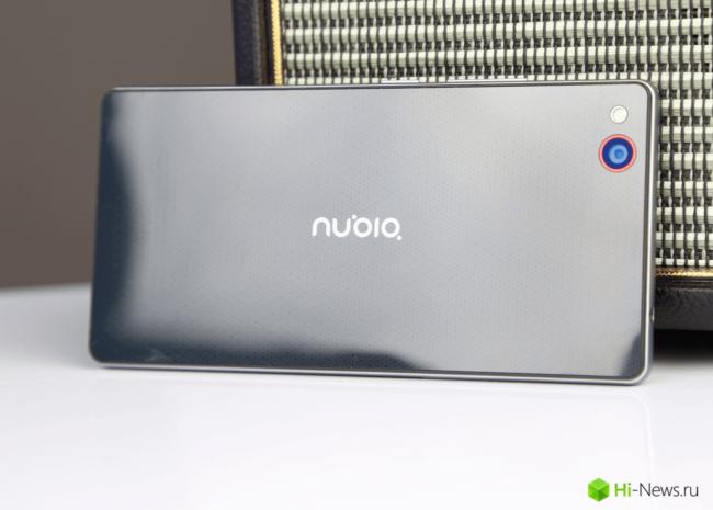 Nubia_Z9_mini - 3