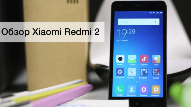 RedMI-2-hinews