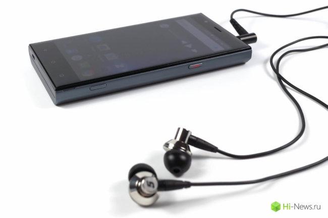 9 With Headphones