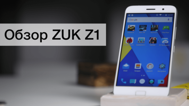 Review Lenovo ZUK Z1