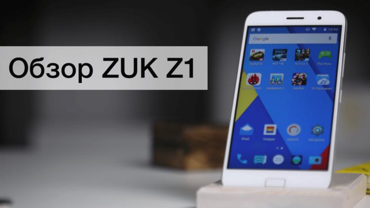 ZukZ1Hi
