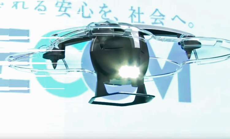 secom-chaser-security-drone