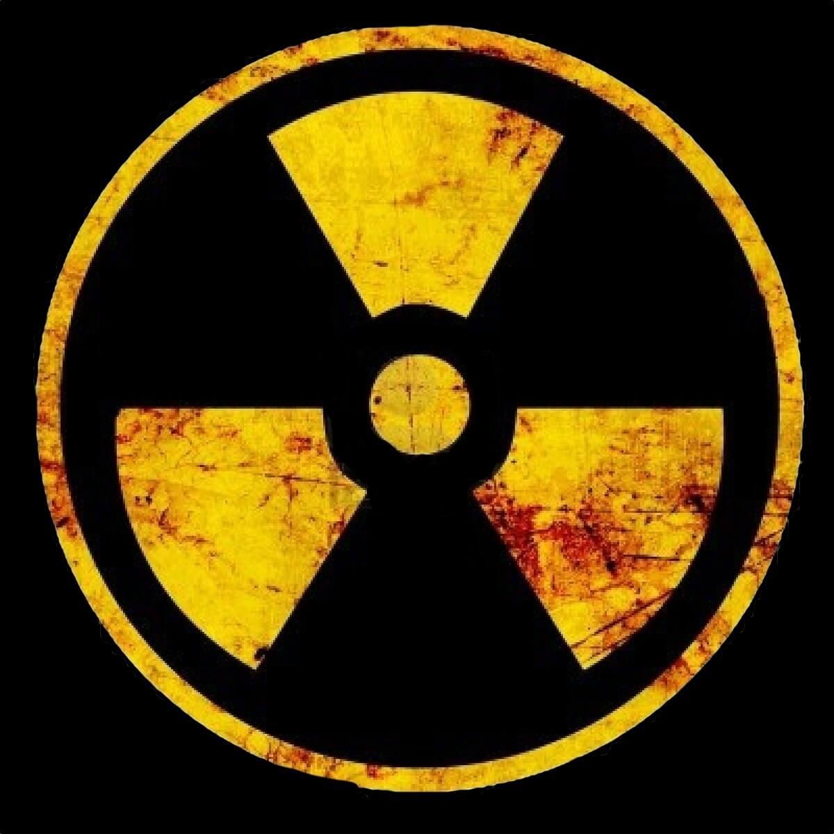 Ядерная тревога