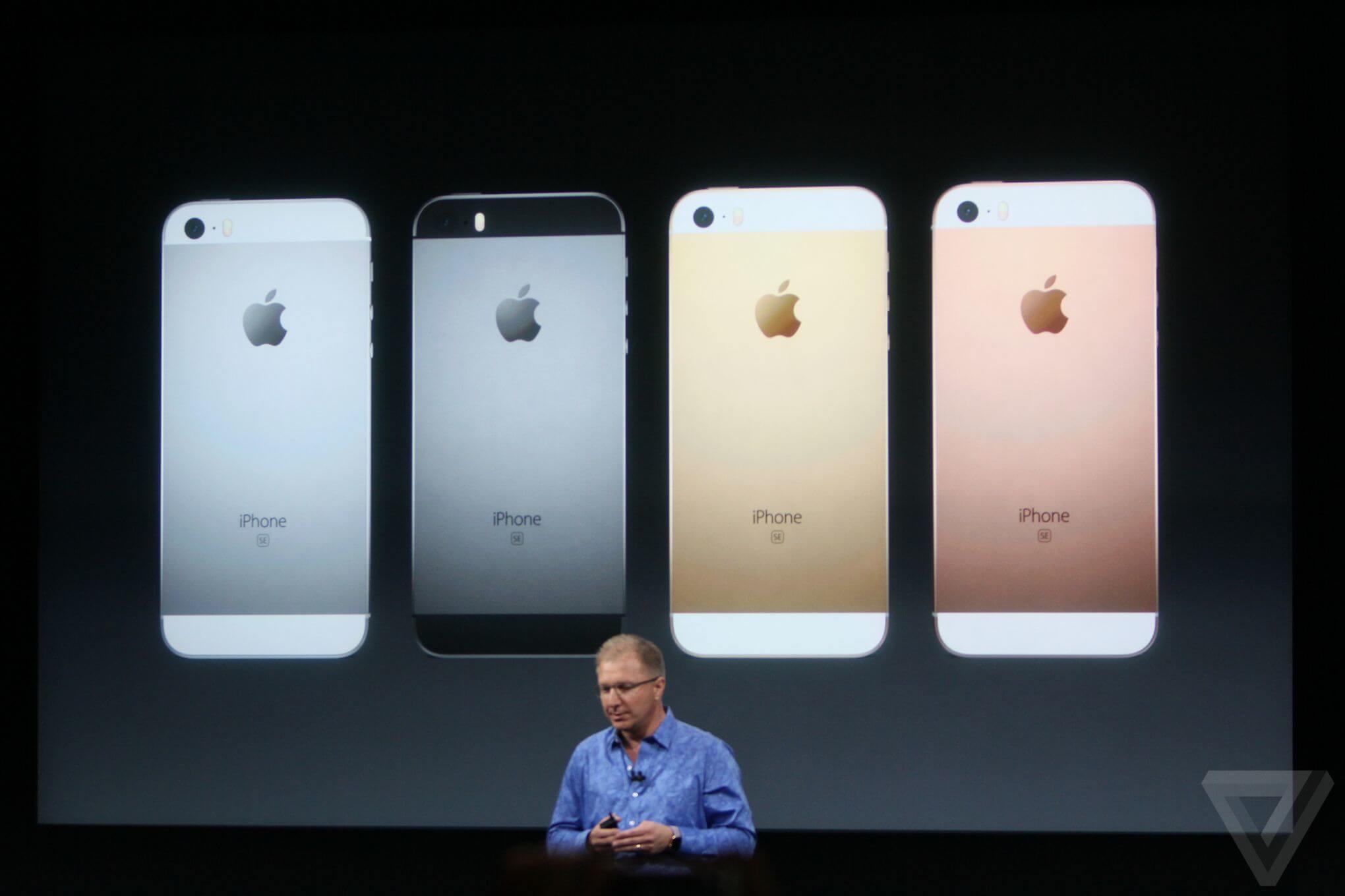 Apple представила iPhone SE, новые iPad Pro и iOS 9.3