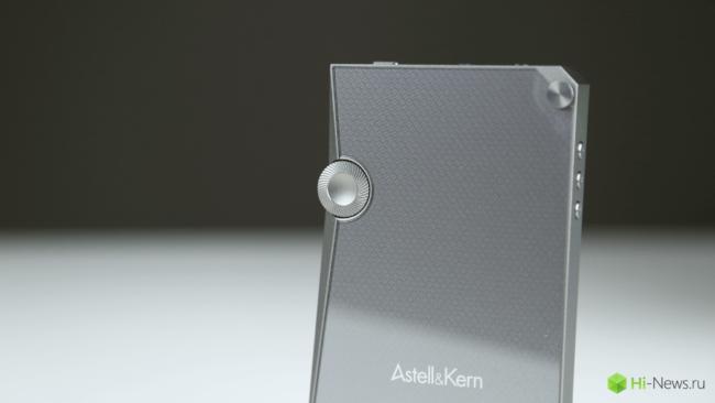 Astell_Kern_AK320 - 3