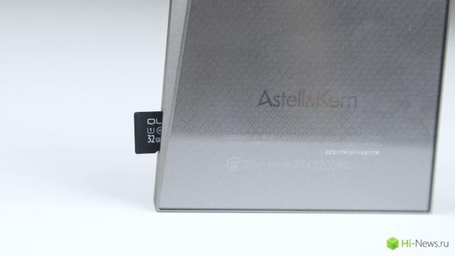 Astell_Kern_AK320 - 5