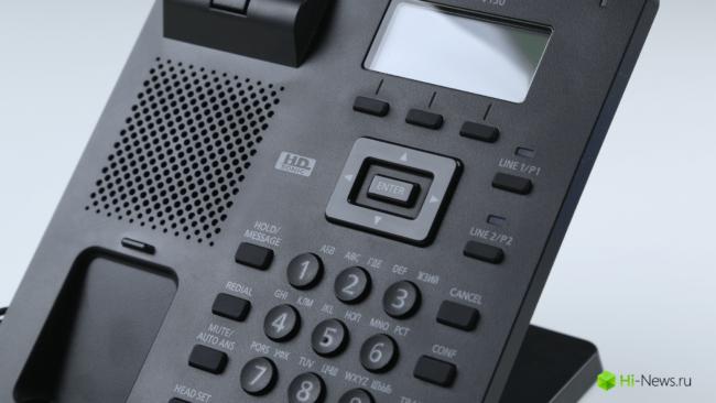 Panasonic Kx-hdv130 Инструкция - фото 8