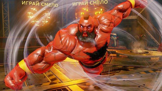 Street Fighter V 14