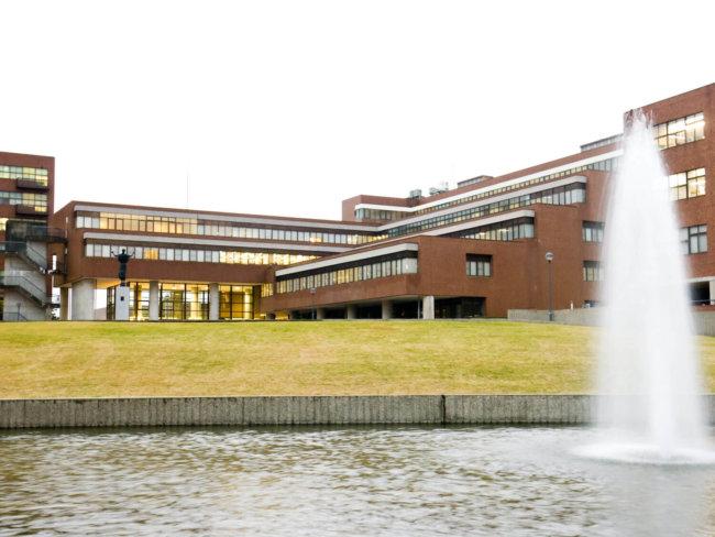 Университет Цукуба