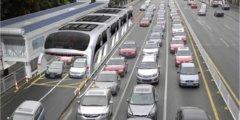 Китайская компания представила концепт автобуса-портала