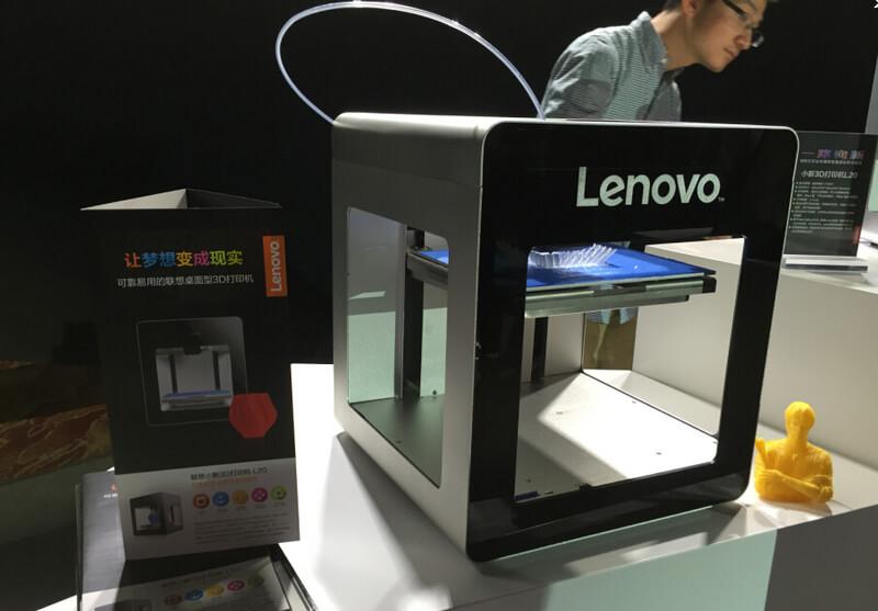 Перспективные пользовательские 3D-принтеры Lenovo
