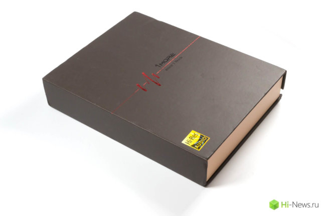 2 Box