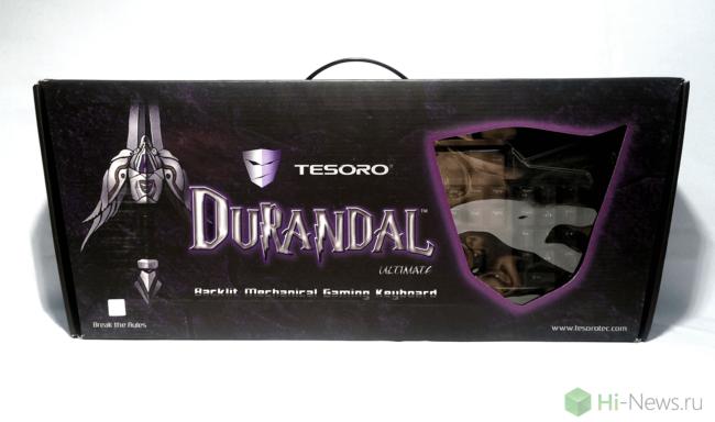 Durandal Ultimate 01