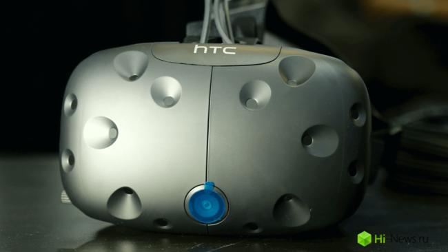 HTC_VIVE - 1