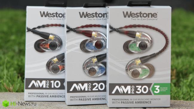 Westone AM Pro: свободу музыкантам!