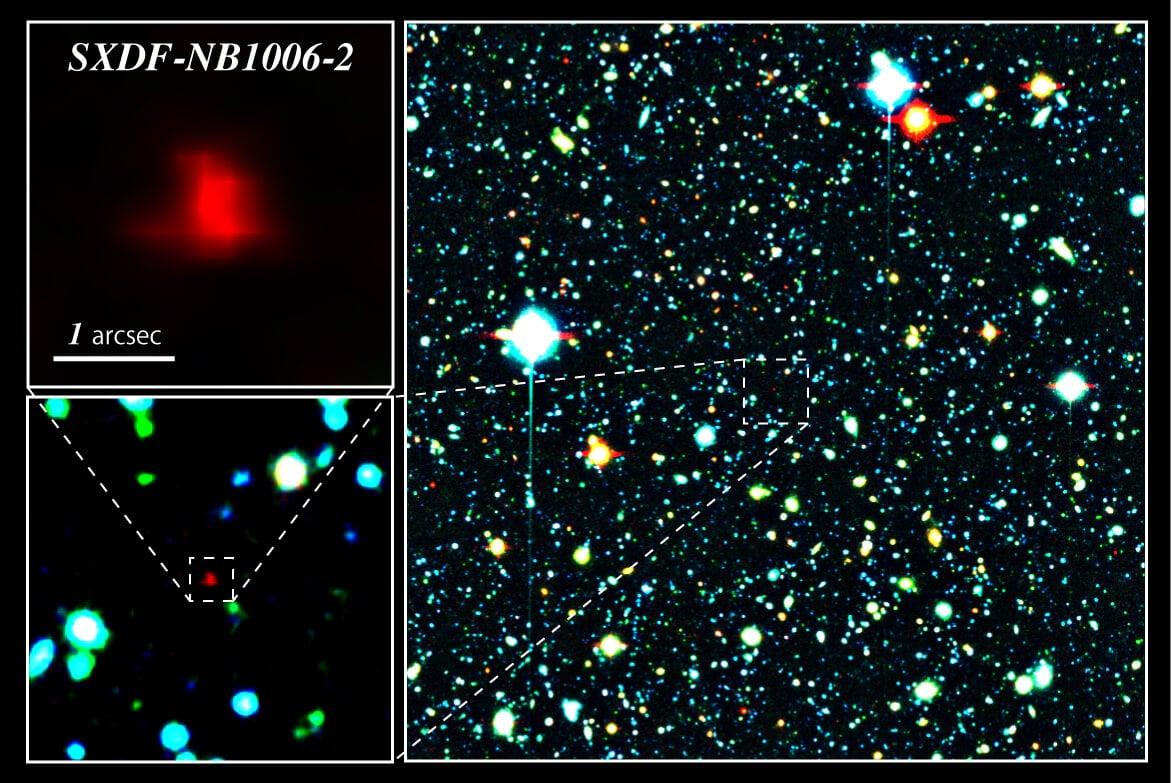 Найден кислород из Галактики