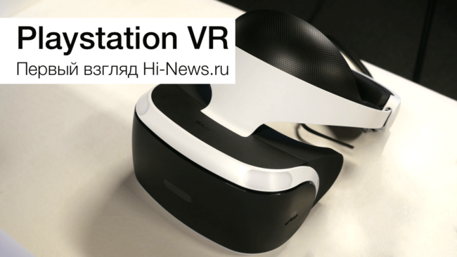 PNG_3_Cover_SonyVR_hinews