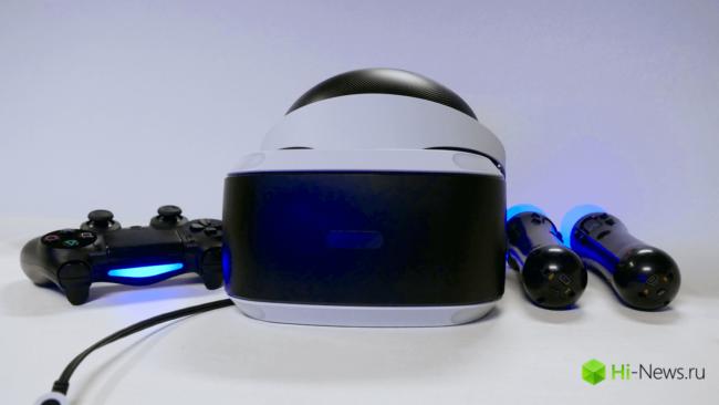 Sony_PlayStation_VR - 4