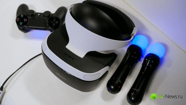 Sony_PlayStation_VR - 5