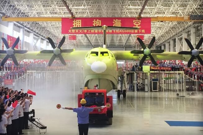 Китай представил крупнейший в мире гидросамолет