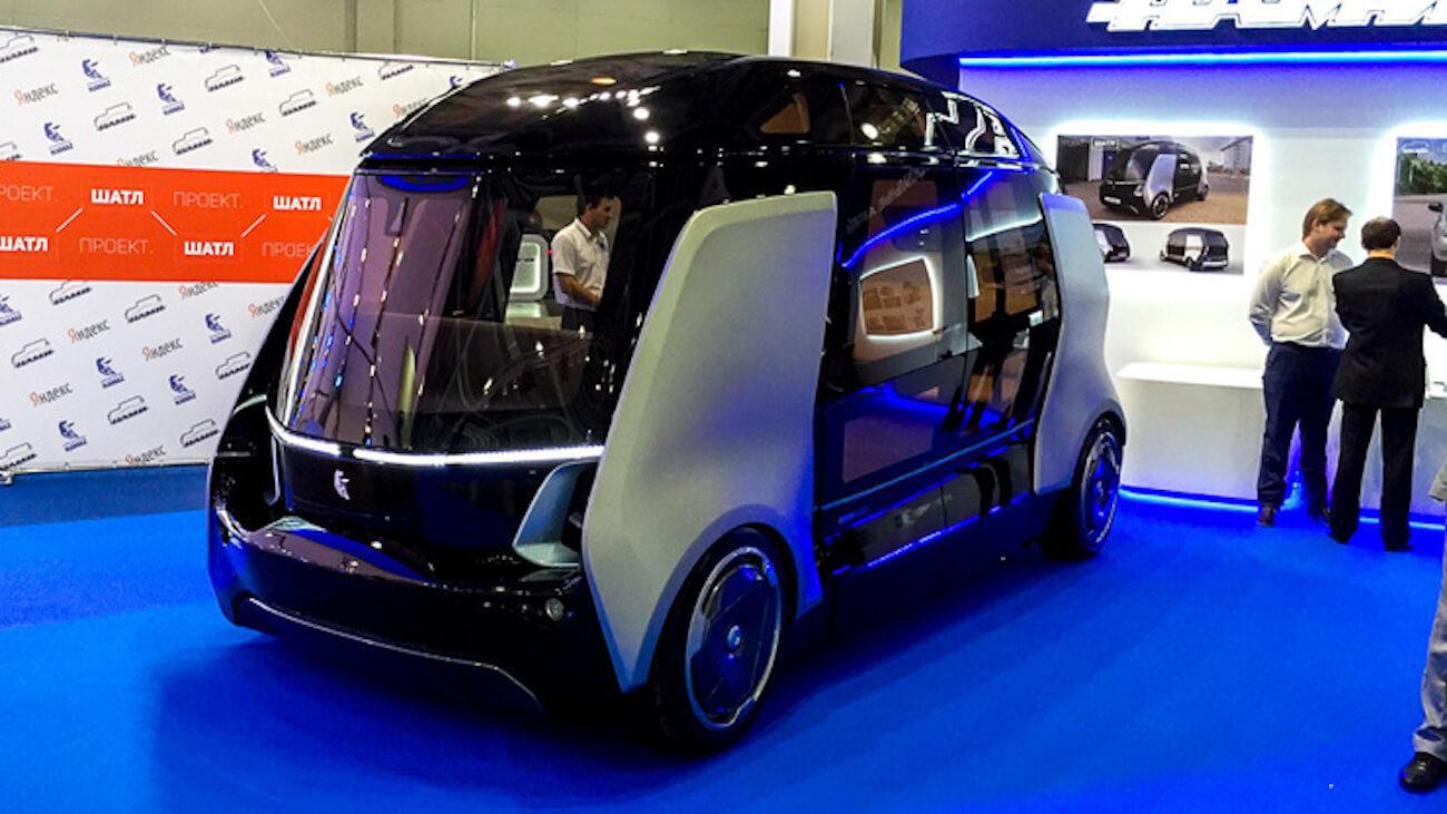 КАМАЗ продемонстрировал беспилотные микроавтобусы Шатл