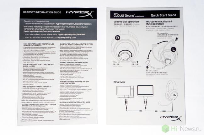 HyperX Cloud Drone 04