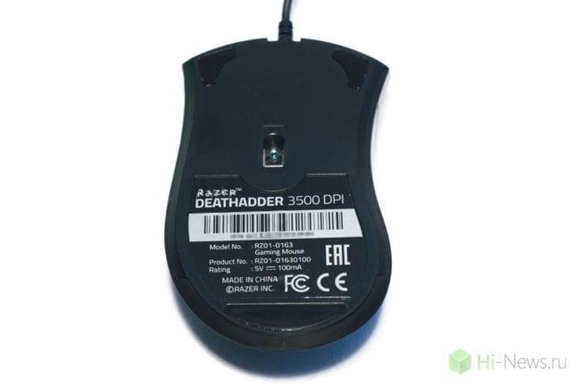 Razer Deathadder 3500 09