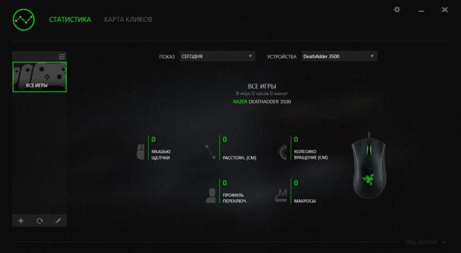 Razer Deathadder 3500 29