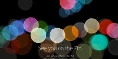 Apple представит миру новые смартфоны 7-го сентября