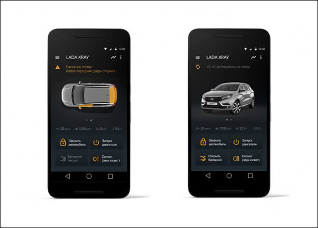 lada-connect-app