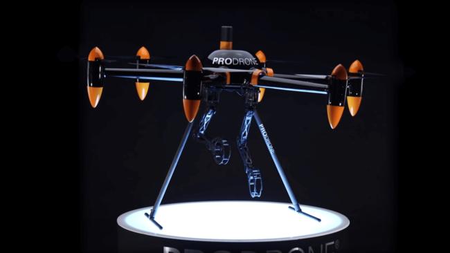 ВЯпонии построили дрона склешнями