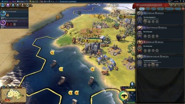 civilization-vi-05