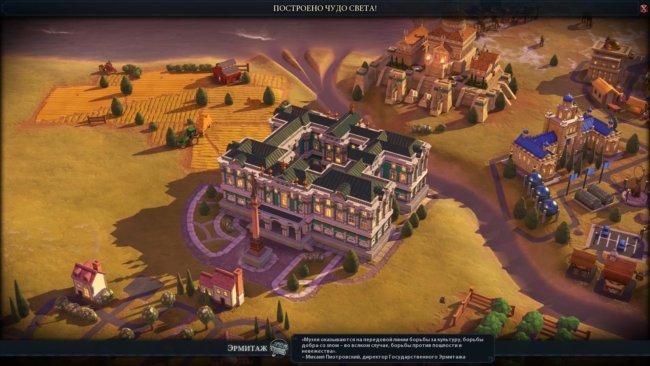 civilization-vi-07