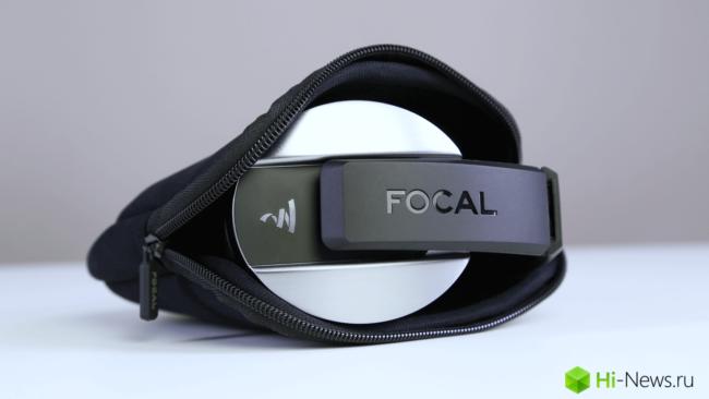 focal_listen-3