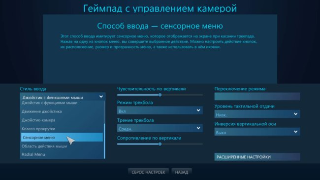 sc_interface_09