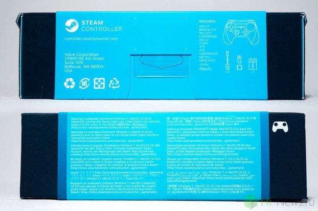 steam-controller-link-04