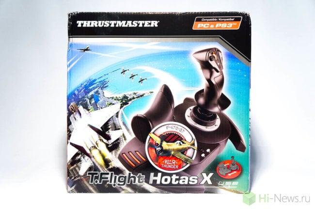 thrustmaster-tflight-hotas-x-01