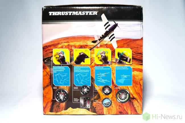 thrustmaster-tflight-hotas-x-02