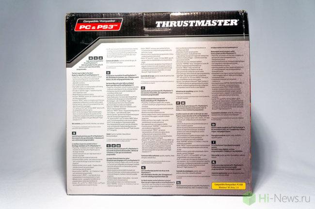 thrustmaster-tflight-hotas-x-04